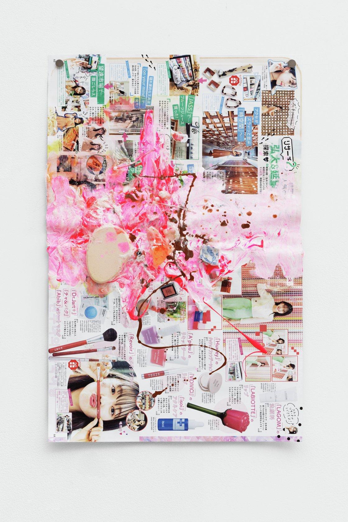 Mimosa Echard, Powder Room, 2019