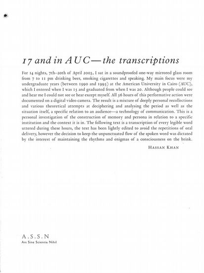 17 and in AUC: the transcriptions