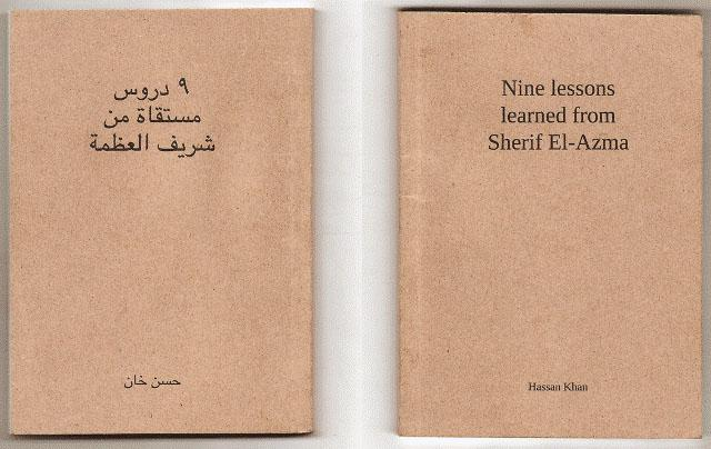 Nine lessons learned from Sherif El-Azma