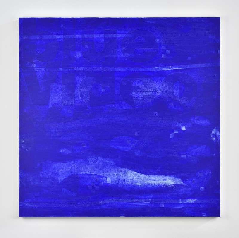 Heimo Zobernig: Piet Mondrian