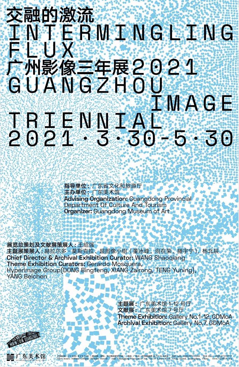 Allora_Calzadilla_Guangzhou