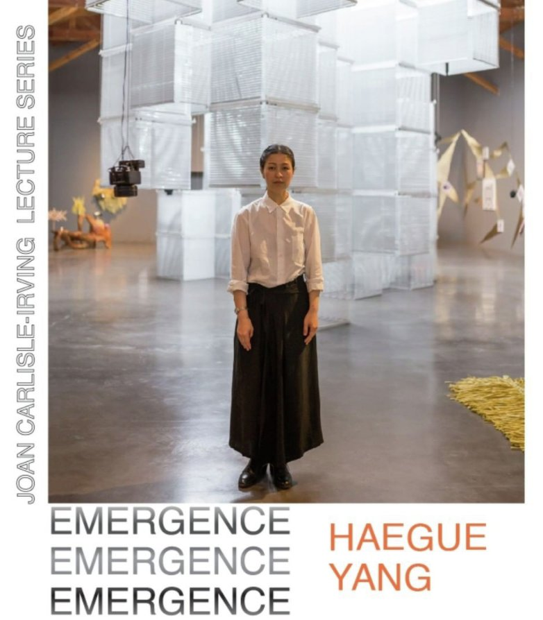Haegue_Yang_Emergence
